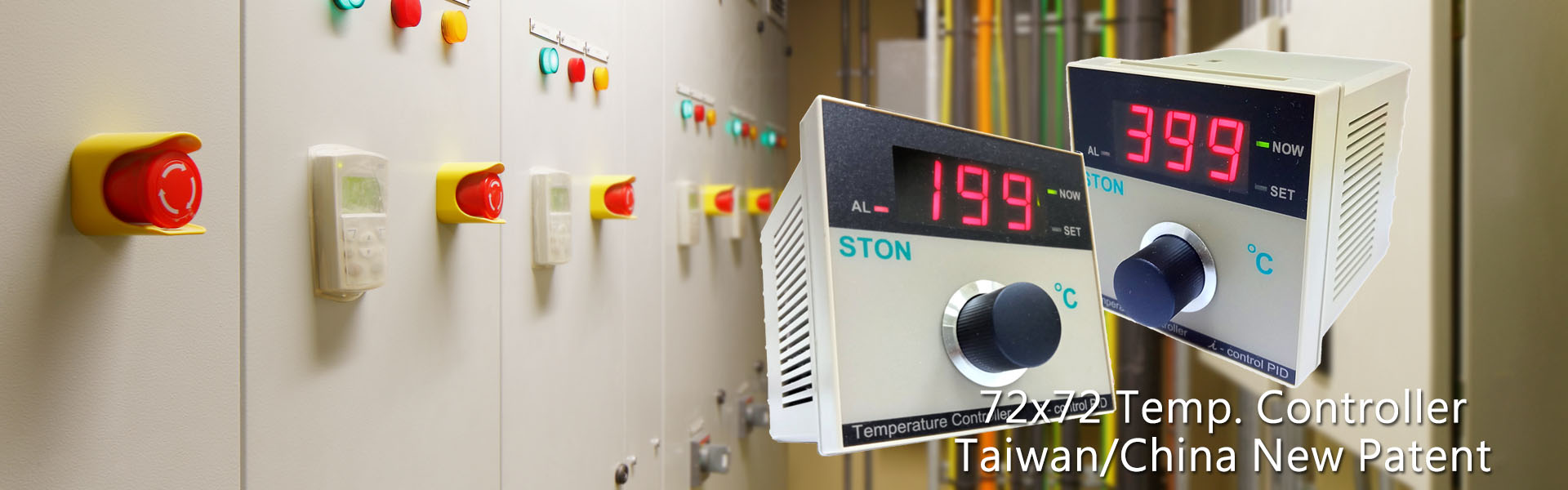 72*72 Temp. Controller Taiwan/China New Patent